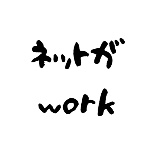 netga.work